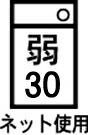 �������� ����30�� ���ή �ͥåȻ���