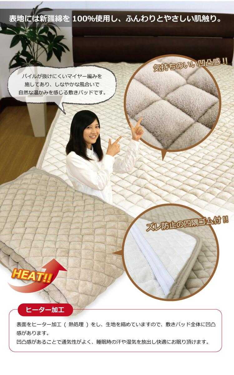 綿素材のこだわり…表地にパイル綿100%マイヤー編み生地を使用しております