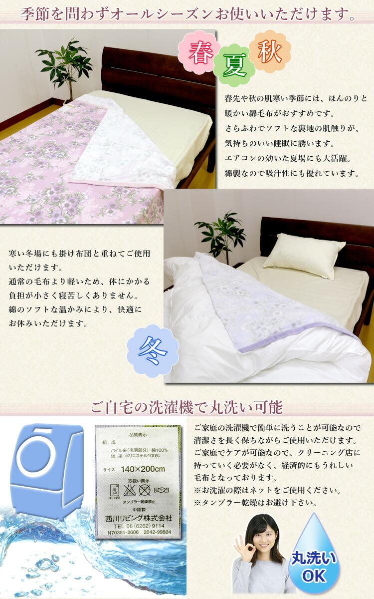 信頼の大手寝具メーカー'西川'の商品ですので品質の高さは申すまでもありません。