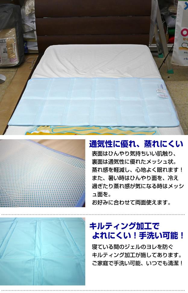 寝具の大手一流メーカー、京都西川社の一級品!ひんやり快眠、節電対策にも!