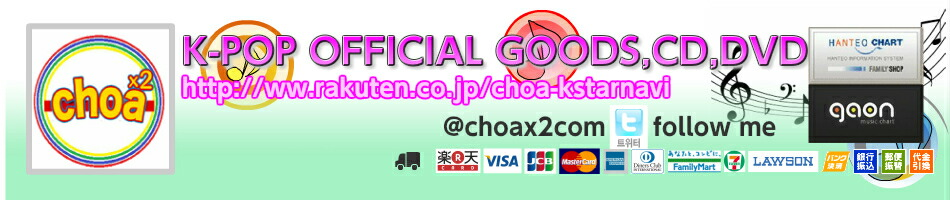 SHOP choax2��������OPEN���ޤ�����