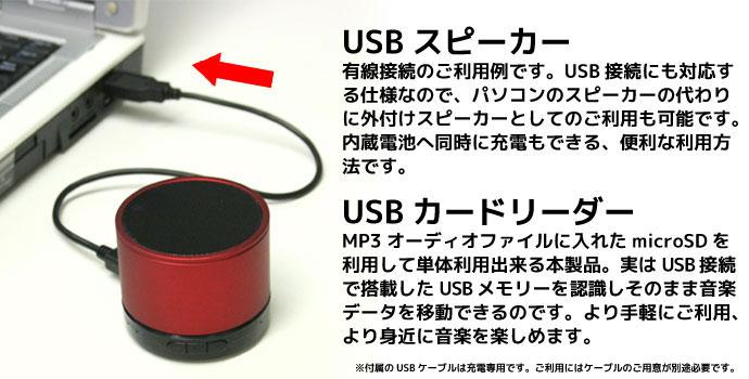 Bluetooth ���ԡ�����