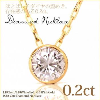 K18 ゴールド 0.2ct フクリン ダイヤモンド ネックレス ペンダント