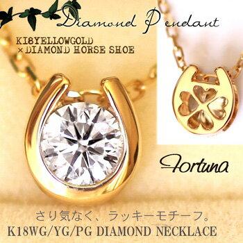K18 ゴールド 0.13ct ダイヤモンド ネックレス ペンダント