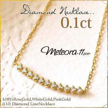 K18 ゴールド 0.1ct ダイヤモンド バーネックレス