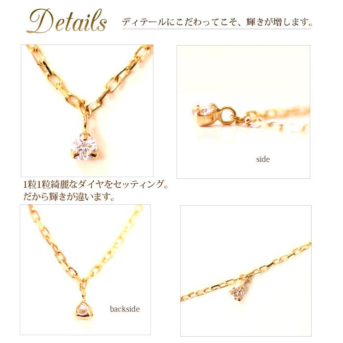 K18 YELLOW/WHITE/PINK GOLD ダイヤモンド ステーション ネックレス