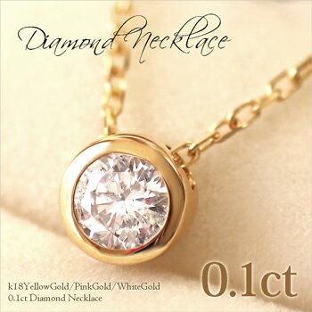 K18 ゴールド 0.1ct フクリン ダイヤモンド ネックレス ペンダント