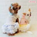 2014 new celebrity favorite lovely skirt CANDY SKIRTS