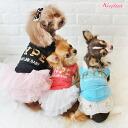 2015 new HYPE celebrity celebrity dog small dog small dog tshirt wild