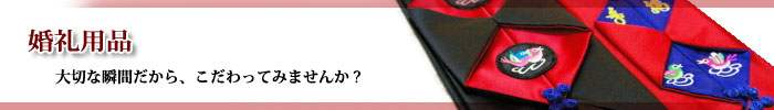株式会社夢各商品ロゴ画像