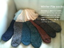 NWB01 winter pile socks )