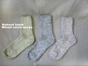 hp20130524 roughly a loose cover socks