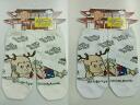 nobita hp801 Sento-Kun ~ I socks
