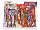 ★ [shipping] ◆ Tosa set 'bonito' assorted ★ [always] [storage] [freezing] * cool flight + 110 yen and cod +324 Yen