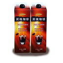 ★ hamaya low sugar iced coffee 2 book set ★ real iced coffee 1 liter Pack x 2 books on