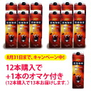 ★ hamaya low sugar iced coffee 12 ★ real iced coffee 1 liter Pack x 12 PCs