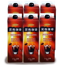 ★ hamaya low sugar iced coffee 6 book set ★ real iced coffee 1 liter Pack × 6 books on