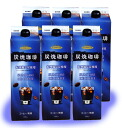 ★ hamaya unsweetened iced coffee 6 book set ★ real iced coffee 1 liter Pack × 6 books on