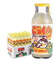 ★ Please cum swallow umaji village 24 pieces set (free shipping and c.o.d. fees are separate) ★ yuzu drink of honey is! * If you want chilled 105 Yen but requires a separate