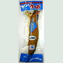 ★ flavoured bonito Yellowtail soy sauce bonito taste with a dazzling s ocean depths with» ★ (YSNG)