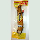 ★Is with bonito half-dried bonito (garlic taste) bonito taste with the taste; cover; 》★ (YSN with 《 deep-ocean water
