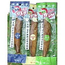 "★ whole bonito stick? s bonito stick 5 piece set ""★ marine deep water included"