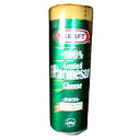★ craft ◆ Parmesan cheese 80 g type ★ ( U, HMY)