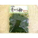 "★ Shikoku seiryu ""Laver powder 6 g ) ★"