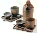 ★ free shipping and special pricing-wedding Saturday of MINO ware of shochu set (sake and per cup and tray set) ★