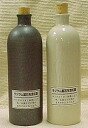 ★ Shin Shigaraki Pottery water-bottle contains shochu bottles (set of white & Black 2) ★ Radium ore 2 book set, 15% off
