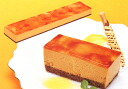 ★510 g of *1 piece of caramel ★( U)(TKBS)