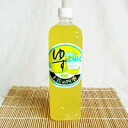★ tosayama, kōchi yuzu drink 4-5 times dilution (condensed 1 l) ★ handpicked yuzu ball used