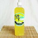 ★ tosayama, kōchi yuzu drink 4-5 times dilution (condensed 1 l) ★ handpicked yuzu ball used