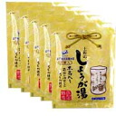 ★ Tosa ginger x 5 bag sets ( HMS) ★ little to save buying a set