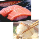 It 'very satisfied'! ★! ◆ tuna red meat 400 g and quest the pot sample value set ★ COD fee of 210 Yen is required