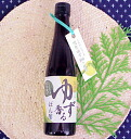 "★ Tosa and Mt.Rishiri produced the finest Ponzu ◆ ' low-temperature aging vinegar flavored Citron ""(300 ml) ★"