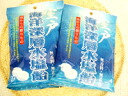 "★ Muroto marine deep water salt lozenges ""Kitty candy ' × 2 bag set (KK) ★ salt candy mellow fragrance and colorant free"