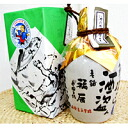 ★ Tosa liquor stolen (しゅとう) 'dry', 'Lucky Dragon' proprietary (250 g) bottle with (large) type ★. (KK)