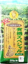 ★ HAMAYA organic special blend ◆ 200 g flour type (medium fine ground) ★ deep flavor and aroma and flavor