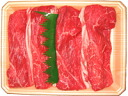 ★ Tosa Wagyu ( Tosa red cow ) ◆ Sukiyaki for sliced thigh, shoulder, rose 500 g ★ ◆ (MM-100010) ◆