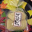 [Please book products: ★ Tosa Kamba glutinous (sweet potato mochi and mochi Kamba) cutting rice cake type 400 g ★