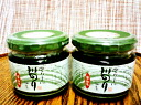★Shimanto River paste foods boiled down in soy (*2 100% of *2 set / Shimanto River blue paste use /100g )★( ASH)[ with bottle is the way it goes) [storehouse] [凍]