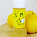 "★""The 文旦 dressing of Kochi, the Okabayashi farm with flesh of fruit"" ((HMS) impossible as for the 300ML/ non oil type )★※ freezing mail)"
