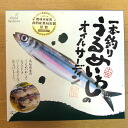 ★ one oil sardine fishing うるめいわし ★ [always] a [ZAO] freezing ( HMYS) * cool flight 105 yen and +210 pie cod is required.