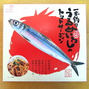 ★ one tomato sardine fishing うるめいわし ★ [always] a [ZAO] freezing ( HMYS) * cool flight 105 yen and +210 pie cod is required.