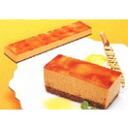 ★ 'caramel' business free cat cake 550 g business & professional ★ frozen cake ( TKB ) (U)