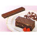 ★ 'Opera' commercial free cat cake 400 g business & professional ★ frozen cake (U)