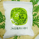 ★ Kochi produced 400 g rice flour (rice powder) ( JA and Mt.Rishiri-) ★ [always] a [collection] [freezing]