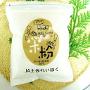 ★ Kochi produced 400 g rice flour mix (rice flour + gluten) ( JA and Mt.Rishiri-) ★ [always] a [collection] [freezing]