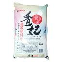 ★ Kochi Koshihikari rice blend rice 5 kg-3330 Yen ★ Kaori will blend